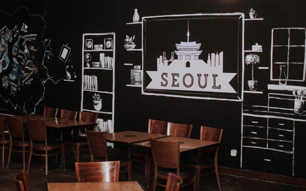 Seoulju dining room