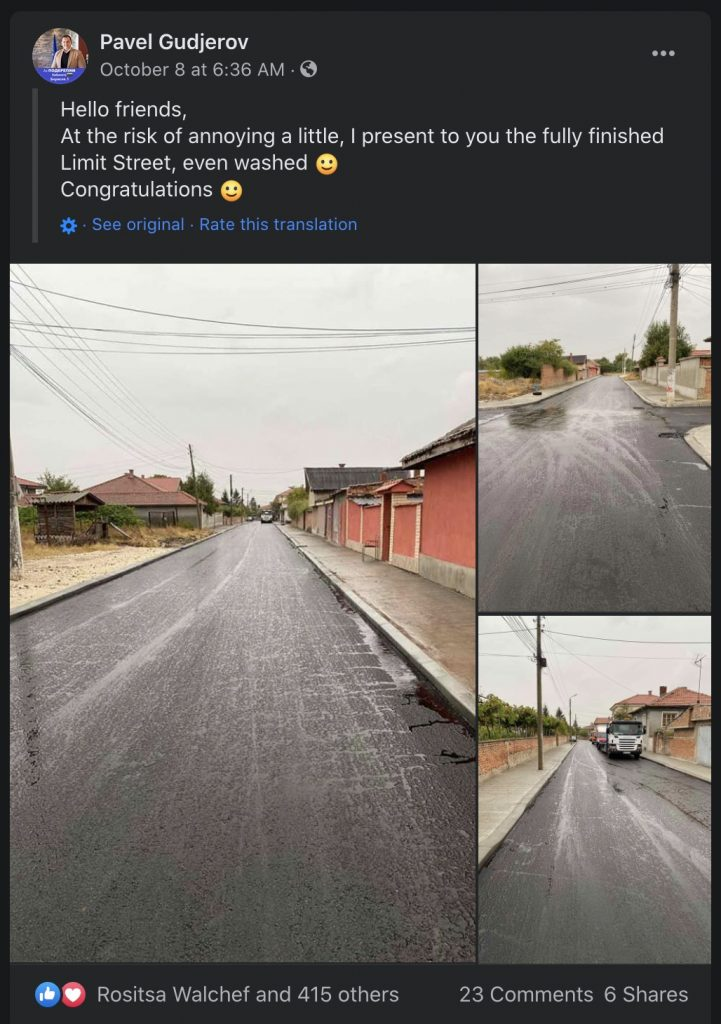 Pavel gudjerov facebook limit street
