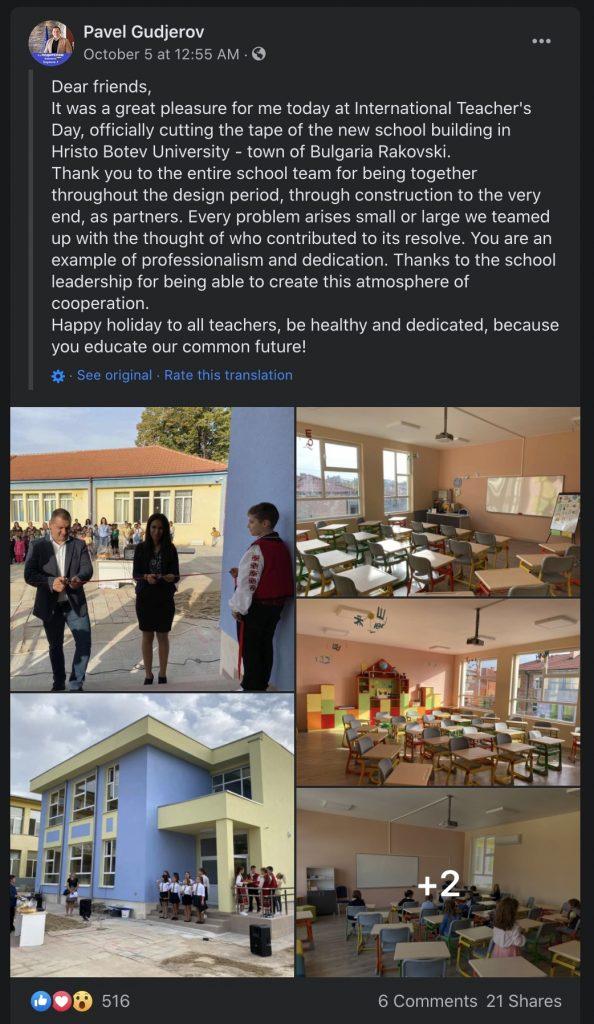 Pavel gudjerov facebook school building unveiling